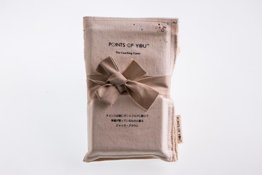 Points of You package