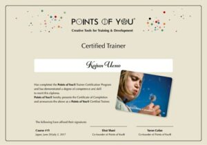 points of you advanced trainer 認定書