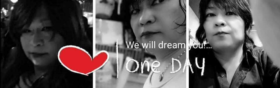 i will dream you.
